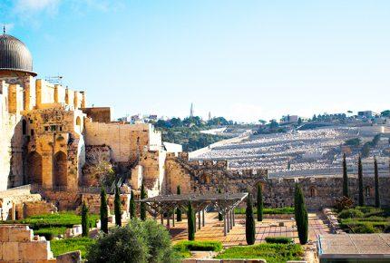 Jerusalém(1)
