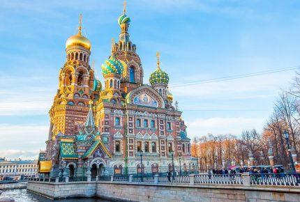 São Petersburgo 1
